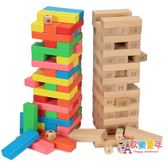 藝貝層層疊數字疊高疊疊樂抽抽樂積木兒童益智力成人桌面游戲玩具