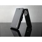 Moxie X-Shell 360° 摩新 360度旋轉 iPhone Xs / X 防電磁波手機套 真皮皮套 紳士黑