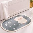 防滑墊 浴室地墊衛生間廚房門口吸水防水防滑腳墊地毯耐臟可擦洗入戶門