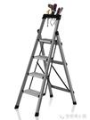 怡奧梯子家用摺疊人字梯加厚鋁合金防滑踏板室內外多功能便攜梯子ATF 安妮塔小舖