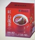 [COSCO代購] WC131284 金品茗茶紅烏龍茶包 3.5公克X 60包