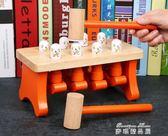 打地鼠玩具兒童幼兒寶寶益智男孩女孩木質嬰兒快樂大號1歲2-3周歲  麥琪精品屋