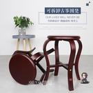 琴凳 古箏凳子古箏圓凳彎曲凳腿琴凳可拆卸組裝凳子兒童成人凳樂器T