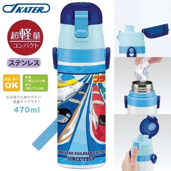 【現貨】Skater 超輕量不鏽鋼保冷直飲式水壺470ml(SDC4)