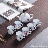 陶瓷水杯茶杯懷舊復古仿搪瓷杯革命領導為人民服務毛爺爺杯子艾美時尚衣櫥