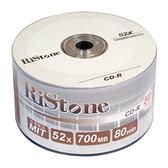 ◆0元運費+贈CD筆◆RiStone 空白光碟片 日本版 A+ CD-R 52X 700MB 光碟燒錄片x 600P--加碼贈三菱CD筆