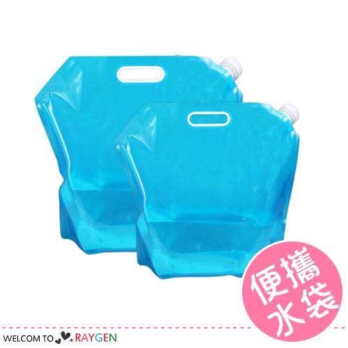 戶外野餐便攜可折疊水袋 儲水袋 10L