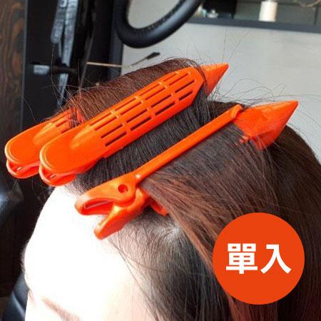 韓國 火箭筒髮捲(單入) 火箭髮捲 髮卷 髮捲 瀏海 瀏海髮捲 髮根髮捲 瀏海捲 美髮小物