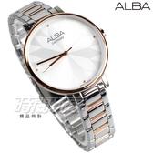 ALBA雅柏錶 時尚俏女孩 藍寶石水晶鏡面 層次光影面盤 不銹鋼錶帶 半玫塊金 女錶 AH8571X1 VJ21-X144KS