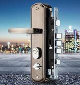 整套防盜門鎖具套裝加厚通用型鎖芯鎖體全套家用大門鎖雙快三件套