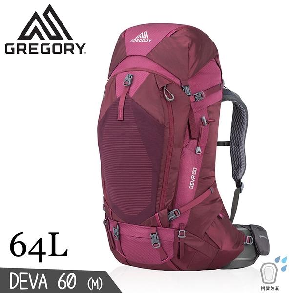 【GREGORY 美國 64L DEVA 60 M 登山背包《李子紅》】91621/雙肩背包/後背包/自助旅行/健行/旅遊