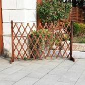 防腐室外伸縮木柵欄圍欄籬笆戶外實木花架菜園護欄桿室內寵物隔斷WD 至简元素