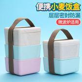 簡約日式分格便當盒可愛學生成人微波爐帶便當盒3雙層2創意分隔餐盒 萬聖節