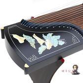 古箏 古箏初學者廠家直銷便攜式成人兒童入門小古箏琴挖嵌演奏考級樂器T