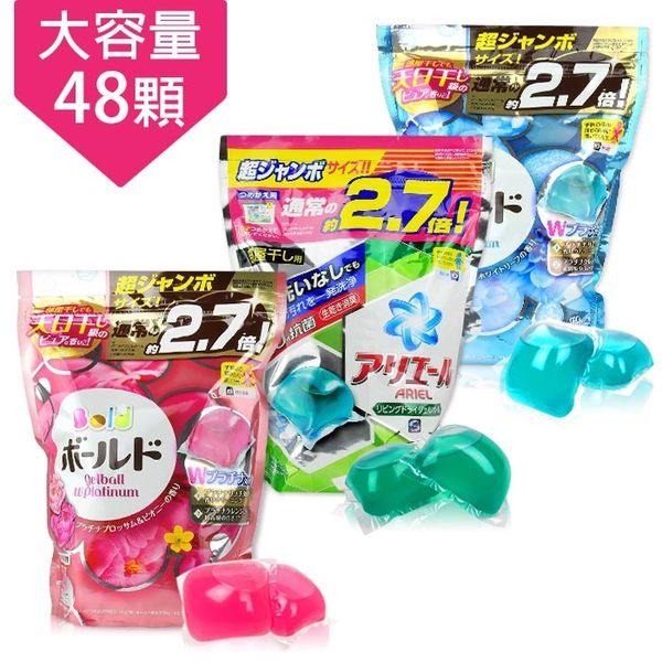 日本 P&G 寶僑 雙倍洗衣凝膠球 48入 大容量 ◆86小舖 ◆