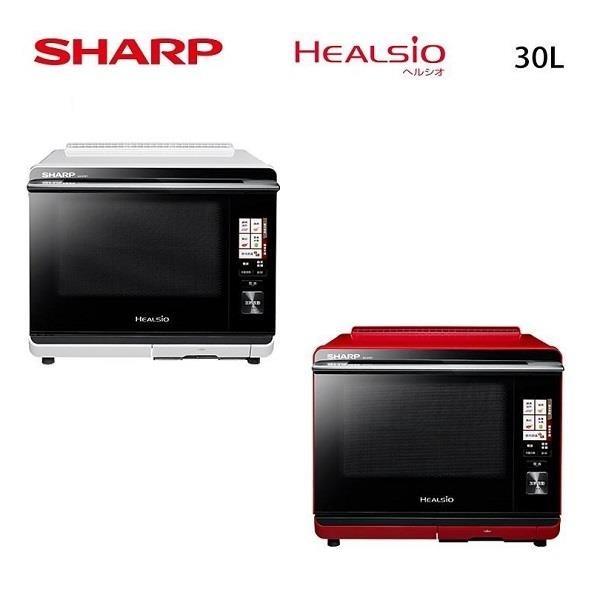 【南紡購物中心】SHARP夏普 30LHealsio水波爐 AX-XP5T