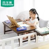 巨無霸學生床上寫字學習桌兒童摺疊臥室坐地書桌實木竹飄窗小桌子
