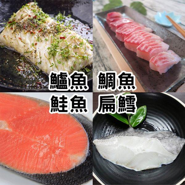 健康生活高蛋白鱻魚組