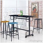 【水晶晶家具/傢俱首選】丹尼150cm工業風吧台桌~~吧台椅另購 CX8699-5