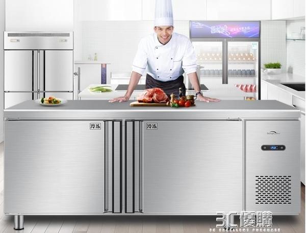 220v冷藏工作台冷凍保鮮商用冰箱大容量冰櫃奶茶店設備水吧操作台 3C優購HM