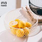 北歐簡約鐵藝水果盤創意客廳水果籃歐式多功能家用零食果盤 爾碩數位3c