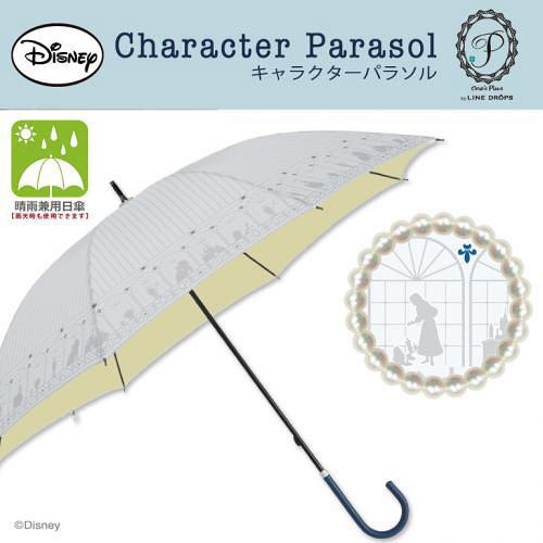 《日本小川》迪士尼公主UPF50+遮光遮熱晴雨兩用直傘-50cm(美女與野獸愛在城堡-水藍滾邊)_LU56060