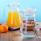 玻璃冷水壺 多功能涼水壺玻璃多用家用大容量杯果汁涼白開茶壺套裝冷水壺 1色