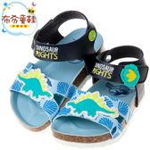 《布布童鞋》侏羅紀公園遠古劍龍藍色兒童歐風氣墊涼鞋(14~17公分) [ M8F819B ]