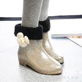 雨靴 短筒防水鞋加棉雨鞋雨靴膠鞋防滑套鞋女成人時尚可愛保暖冬季aj512【愛尚生活館】
