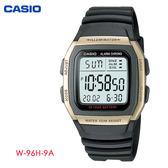 CASIO 金框方形大數字數位膠帶電子錶 W-96H-9A 學生錶 當兵軍用錶 公司貨 10年長效電力 | 名人鐘錶