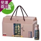 台塑生醫 龜鹿四珍養生液 (50ml*14瓶/盒) 3盒/組【免運直出】