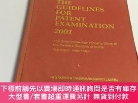 二手書博民逛書店THE罕見GUIDELINES FOR PATENT EXAMINATION 2001Y16306 THE G