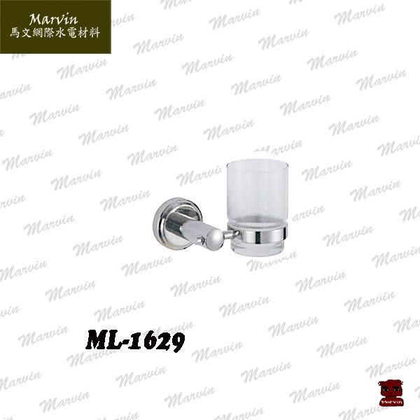 牙刷架  304不鏽鋼拋光牙刷杯架  ML-1629  人氣台灣製造