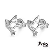 [搭配達人7折起]蘇菲亞SOPHIA - 幸福鳥造型鑽石耳環