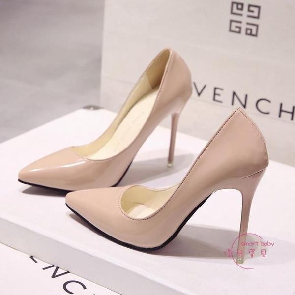 高跟鞋 裸色細跟高跟鞋尖頭黑色工作單鞋女紅色婚鞋漆皮藍色大尺碼鞋 34-40