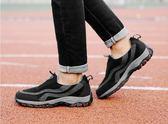 爸爸鞋 中年爸爸鞋40-50歲中老年健步鞋防滑軟底老人鞋男   瑪麗蘇  瑪麗蘇