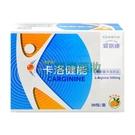 友華 卡洛健能精胺酸沖泡飲品 (5000mg*30包)/盒【媽媽藥妝】