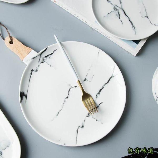 包有味道 日式大理石紋創意盤子和風冷菜盤西餐牛排大盤家用水果盤早餐盤