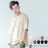 台灣製寬鬆【OBIYUAN】前短後長開衩短袖T恤 落肩素面多色五分袖上衣 共10色【JG8708】