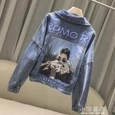 牛仔外套女寬鬆復古港風2019新款后背印花短款夾克上衣『小淇嚴選』