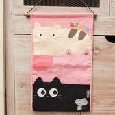 Kiro貓‧俏皮粉疊疊貓收納掛袋/五格直式掛袋/懸掛式儲物袋/置物袋【230643084】