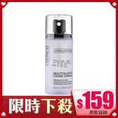 德國 Catrice Prime&Fine 舒活持妝噴霧 #透明 50ml【BG Shop】定妝噴霧