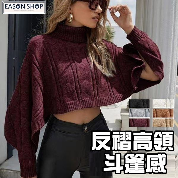 EASON SHOP(GQ2474)純色短版露腰袖子挖洞鏤空堆堆領反褶高領套頭長袖毛衣針織衫斗篷式女上衣服