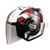 [中壢安信]SOL SL-27S SL27S DJ 白紅 安全帽 半罩式安全帽 再送好禮2選1