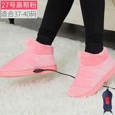 暖腳寶插電暖鞋女捂腳神器電熱拖鞋充電可行走加熱保暖床上睡覺用220V 亞斯藍