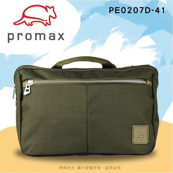 《熊熊先生》下殺75折 PROMAX 側肩包 PE0207D-41 斜背包 SHARP系列 防潑水 商務包 平板收納包