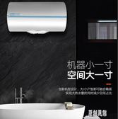 壁掛儲水式40/50/60/80/100升髮廊會所商用220V電熱水器電家用衛生間洗澡速熱LLXY2885【原創風館】