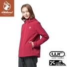 【Wildland 荒野 女 三層竹炭膜防風拆帽外套《玫瑰紅》】0A82911/連帽外套/風衣/運動外套