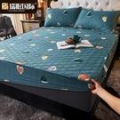 乳膠涼席床笠三件套單件防滑固定床墊床罩夏季席夢思保護床套加厚 雙十二購物節
