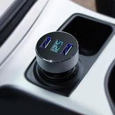 HYUNDAI現代車載充電器汽車車充壹拖二點煙器usb車用手機充電器